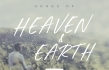 """Corey Voss """"Songs of Heaven and Earth Vol. 1"""" EP Review"""
