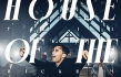 Phil Wickham Helps Us Find True Joy with