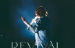 """Kim Walker-Smith """"Revival Nights"""" EP Review"""