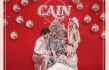 CAIN Enlists Steven Curtis Chapman and Mac Powell for